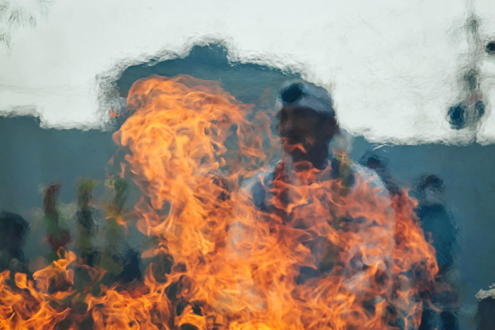 「内護摩の炎と陽炎(門戸厄神)」の写真