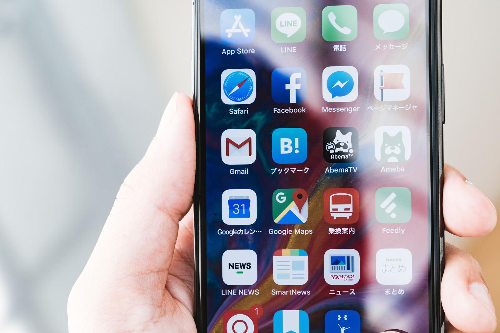 「ホーム画面に並ぶアプリホーム画面に並ぶアプリ」のフリー写真素材を拡大