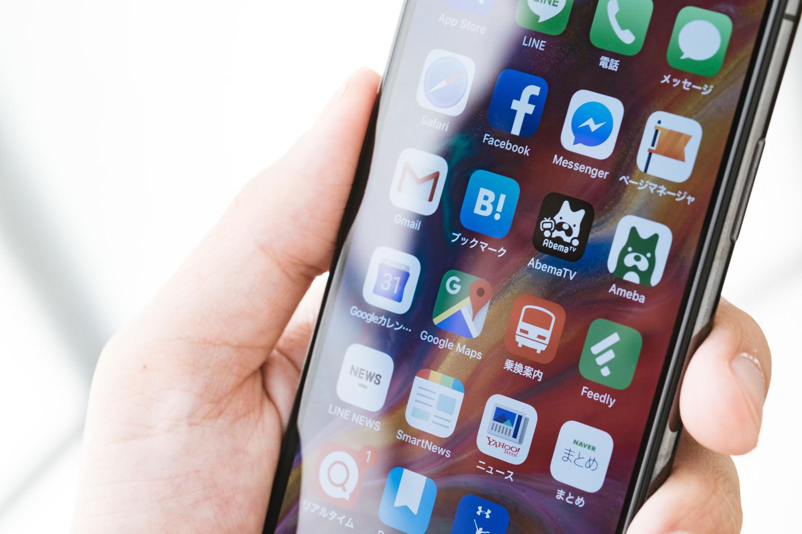 「よく使うアプリのホーム画面よく使うアプリのホーム画面」のフリー写真素材を拡大