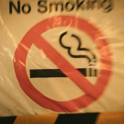 ここは禁煙エリアっつてんだろの写真