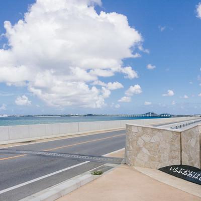 「伊良部大橋入り口」の写真素材