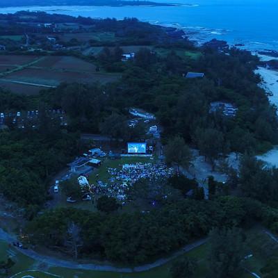 映画館の無い徳之島で野外シネマのイベント(空撮)の写真