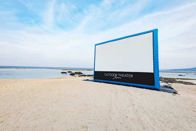 徳之島畦(アゼ)プリンスビーチとアウトドアシアターの写真
