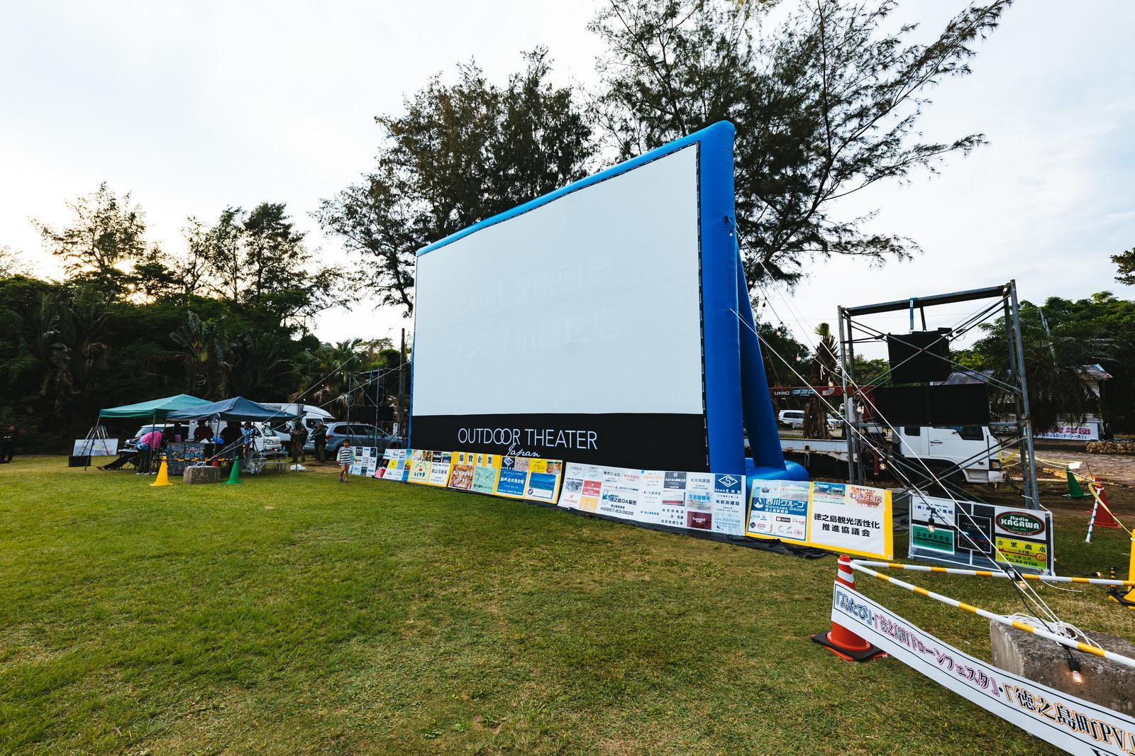 「徳之島黒砂糖まつりで開催したアウトドアシアターの巨大スクリーン」の写真