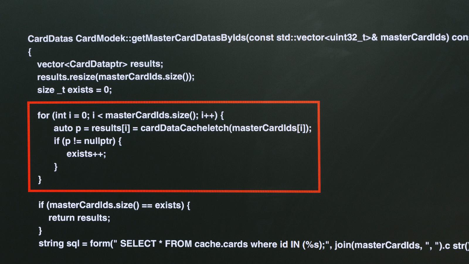 「Dataの複数形はDatasじゃないと指摘されるソースコード」の写真