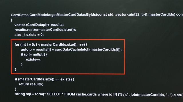 Dataの複数形はDatasじゃないと指摘されるソースコードの写真