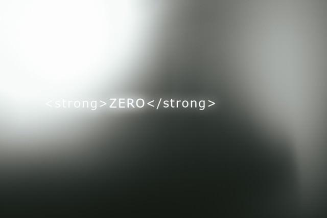 魅惑のストロングゼロの写真