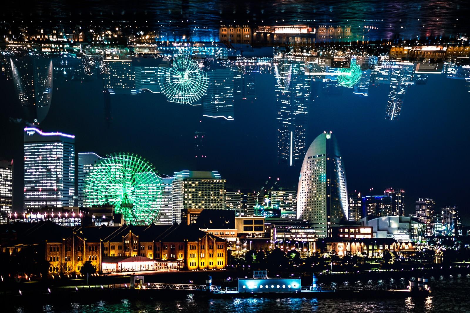 「横浜みなとみらいの夜景(フォトモンタージュ)」の写真