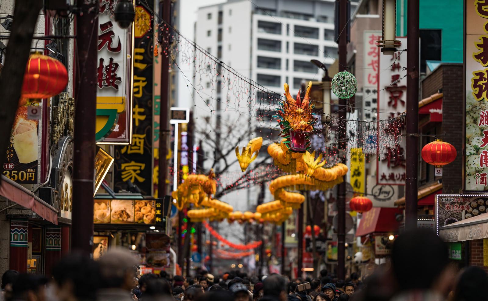 「春節の横浜中華街(龍)」の写真