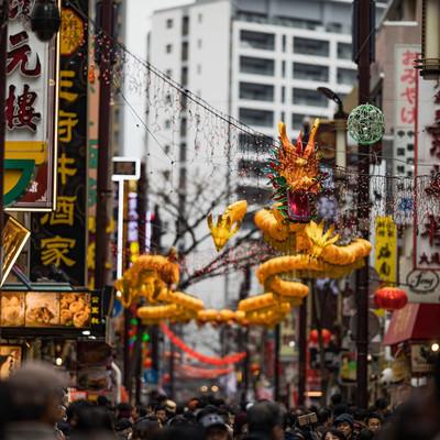 春節の横浜中華街(龍)の写真
