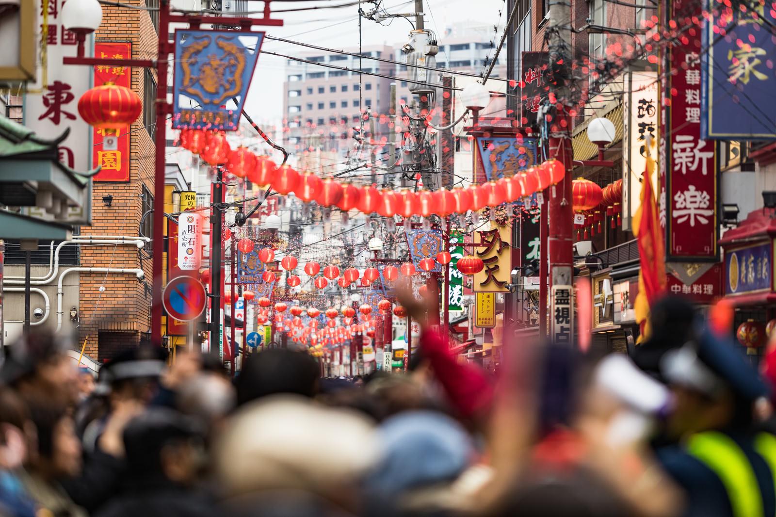 「春節の横浜中華街(人混み)」の写真