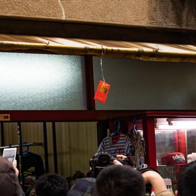 玄関上部に吊るされた福のお年玉(春節)の写真