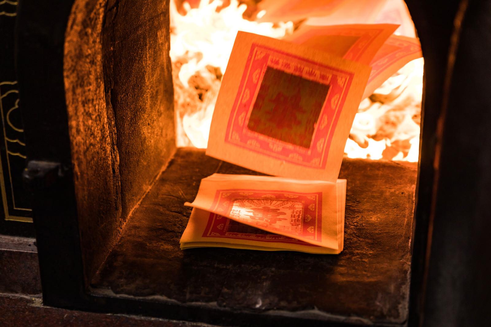 「焚き上げられる金紙」の写真