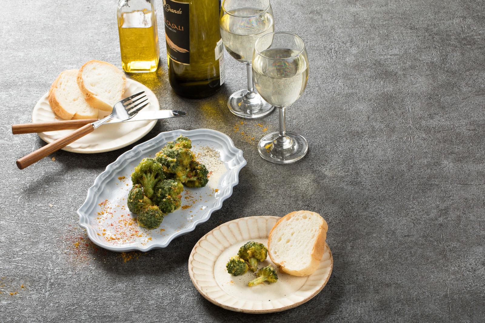 「ワインによくあう米粉のブロッコリーから揚げ」の写真