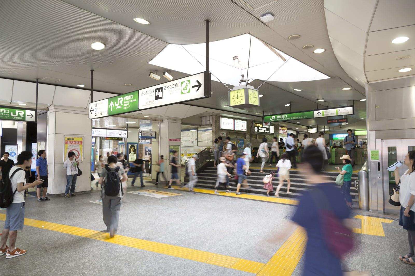 高田馬場駅改札|ぱくたそフリー素材