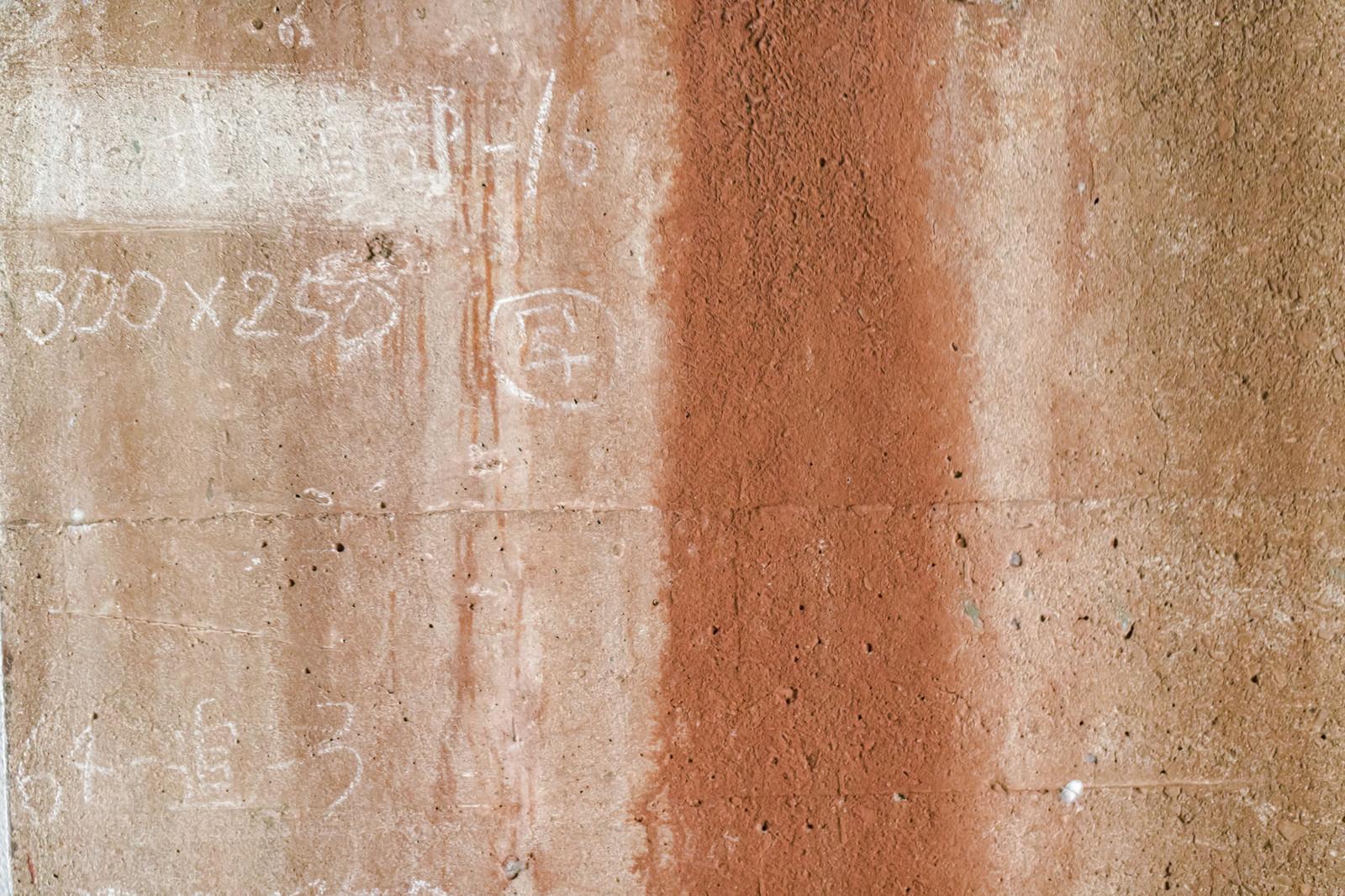 「鉄骨の錆が流れるコンクリート」の写真