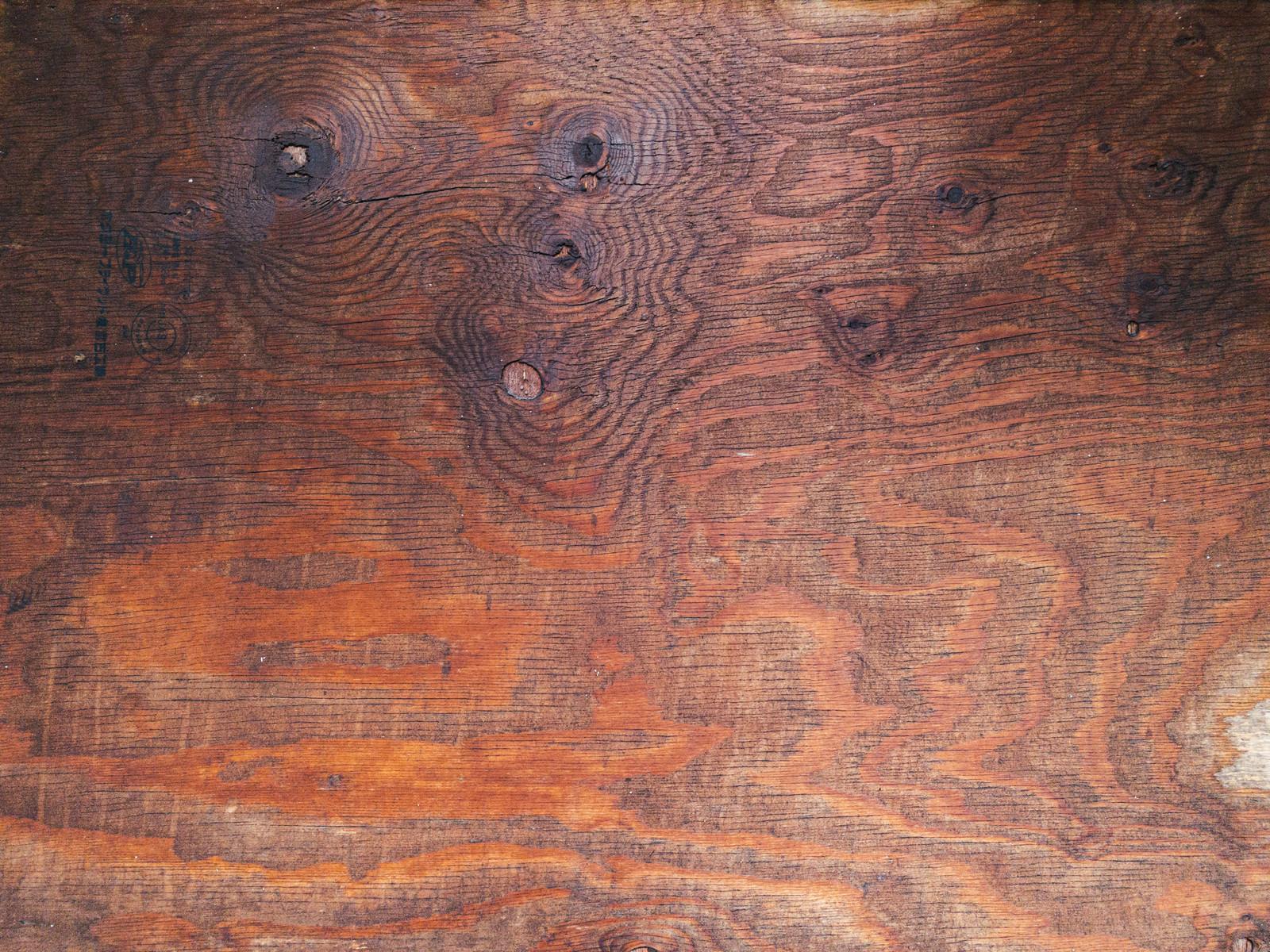 「フシの散らばる天板(テクスチャ)」の写真