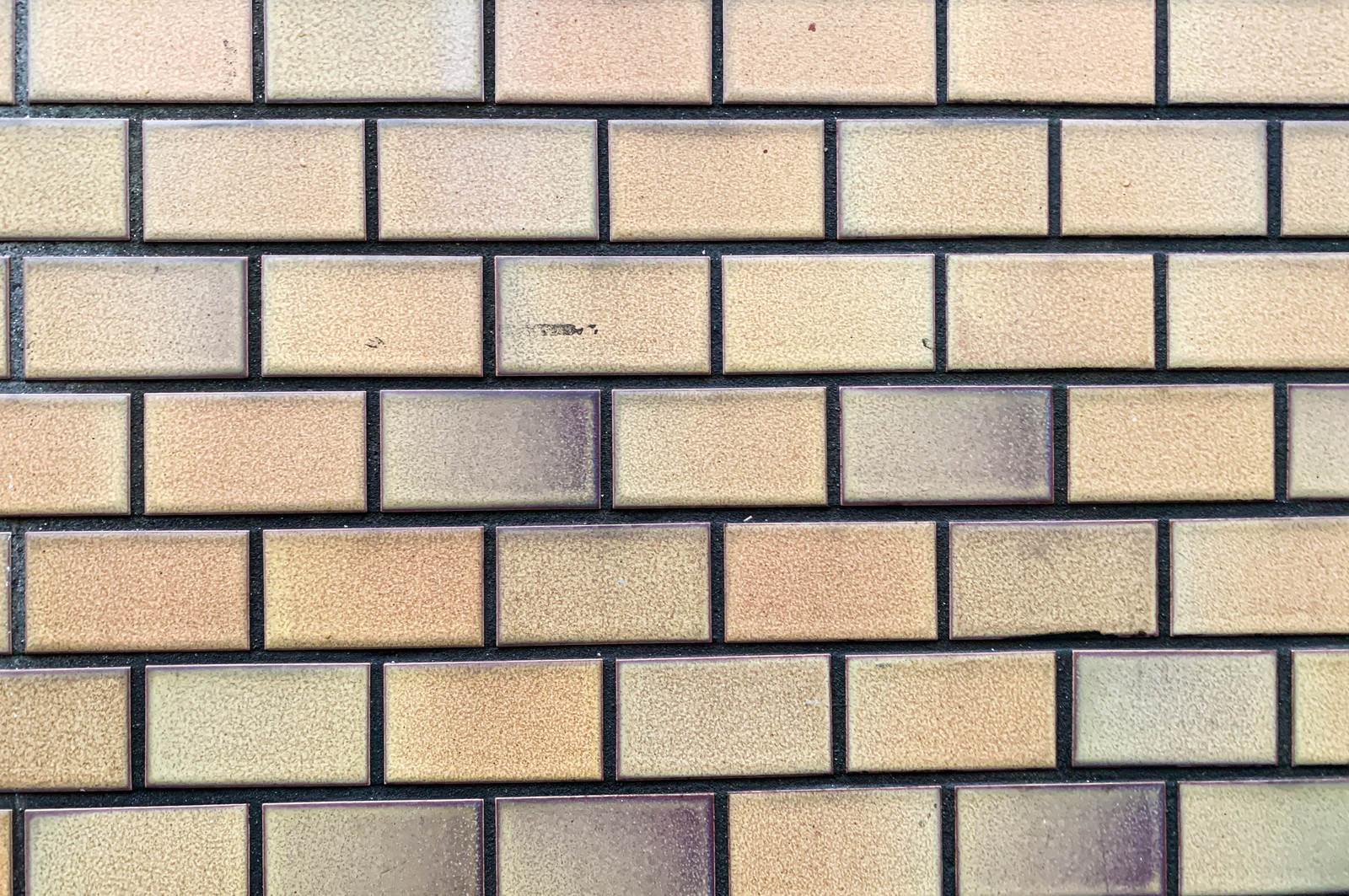「色褪せたパステルカラーのタイル(テクスチャ)」の写真