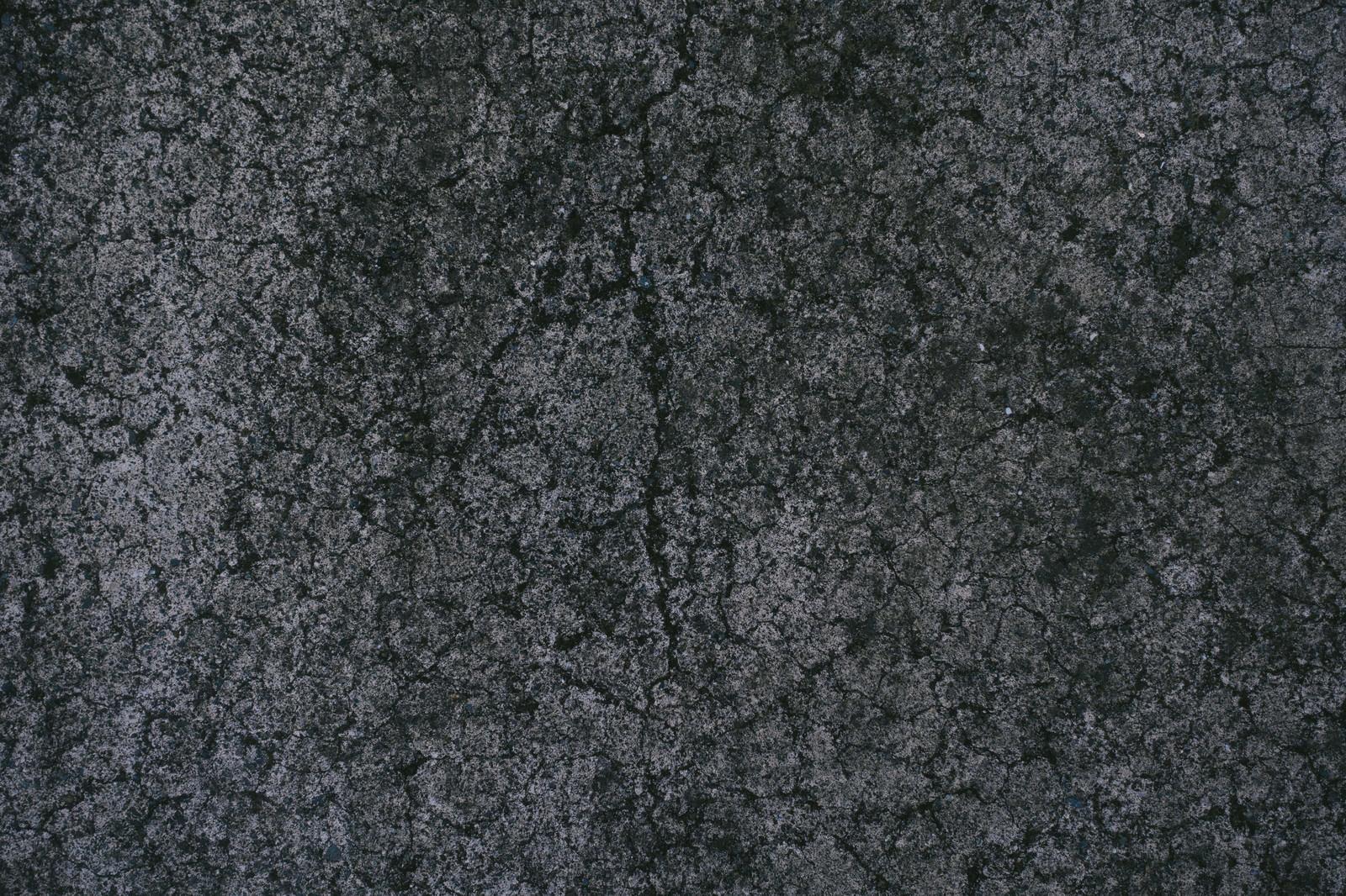 「ひび割れしたコンクリート | 写真の無料素材・フリー素材 - ぱくたそ」の写真