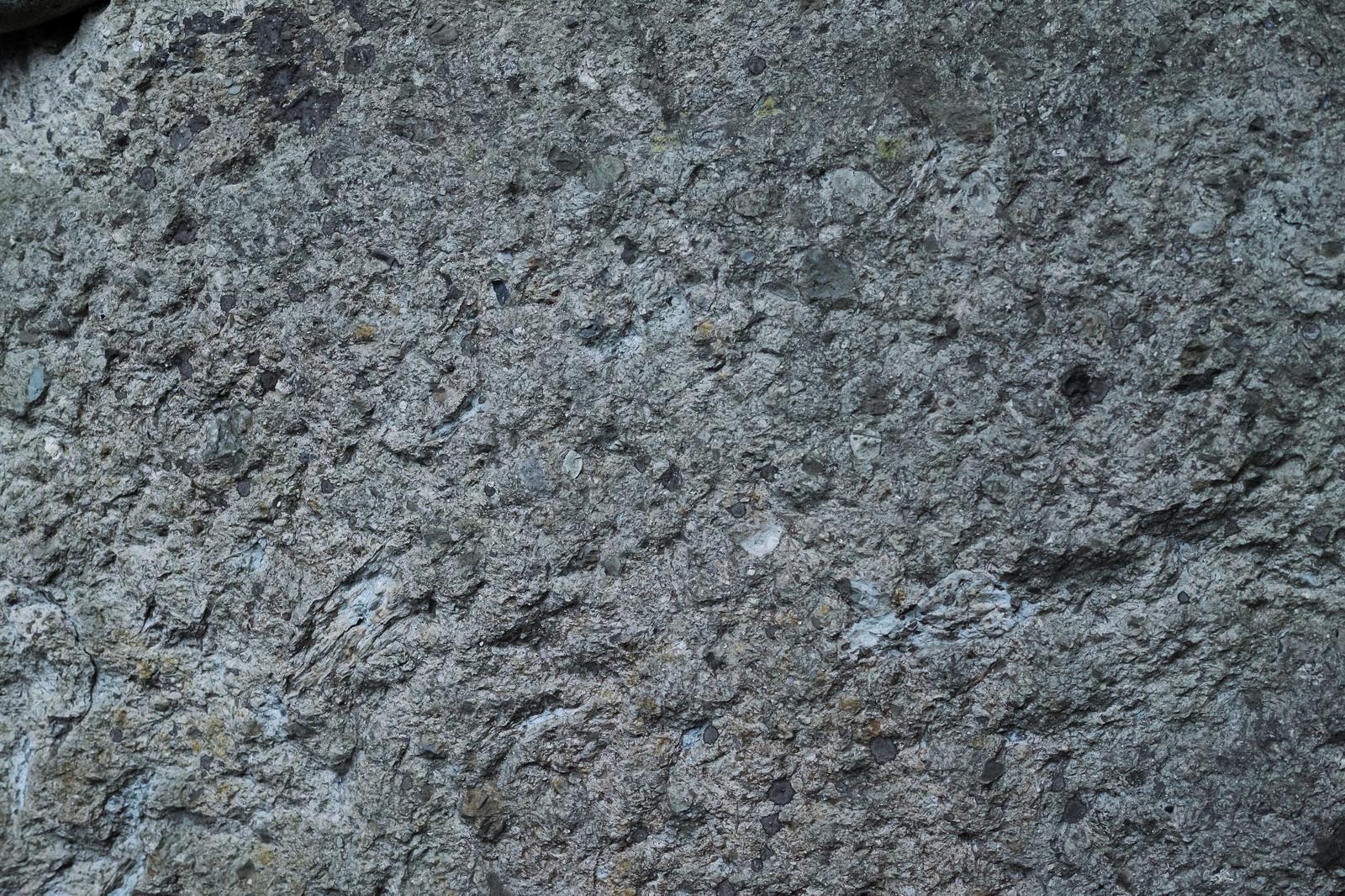 「表面が欠けたコンクリート(テクスチャ)」の写真