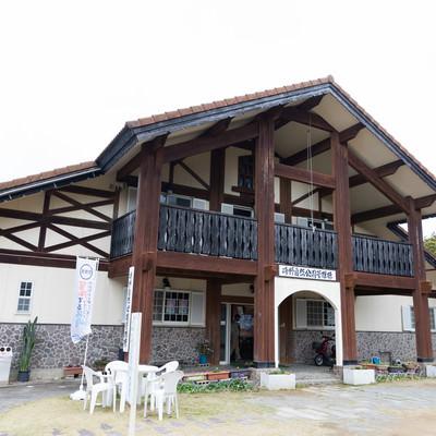 崎野自然公園管理棟の写真