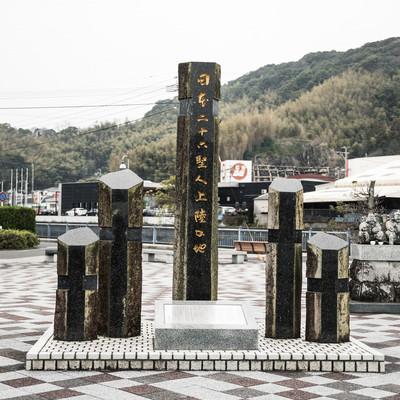 日本二十六聖人上陸の地(時津町)の写真