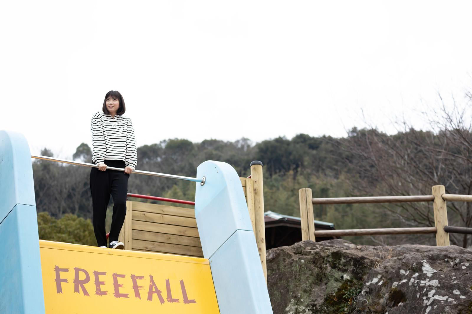 「FREE FALL(時津町、文化の森公園)」の写真[モデル:塩田みう]