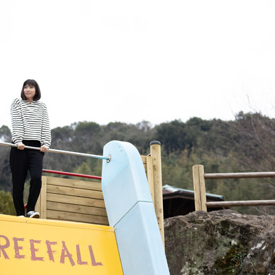 FREE FALL(時津町、文化の森公園)の写真