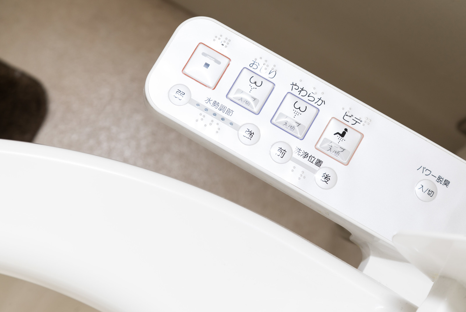 「トイレのウォシュレットボタン」の写真