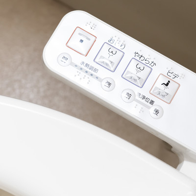 トイレのウォシュレットボタンの写真