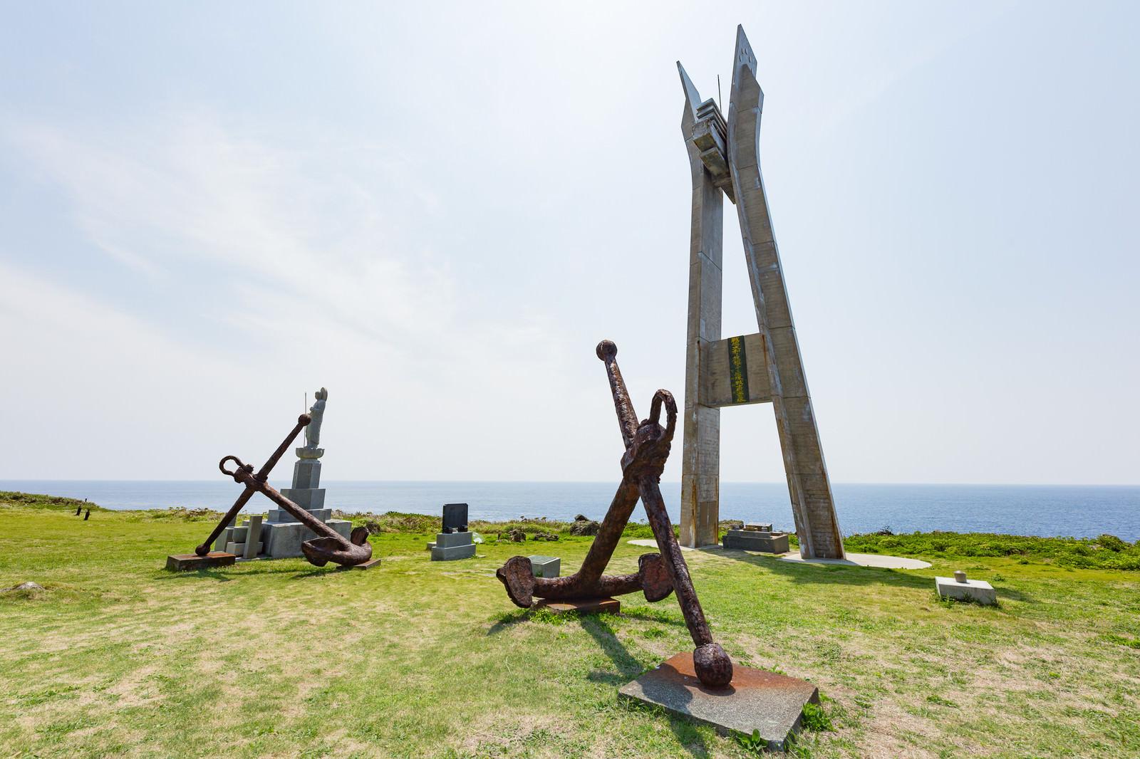 「戦艦大和慰霊塔の様子」の写真