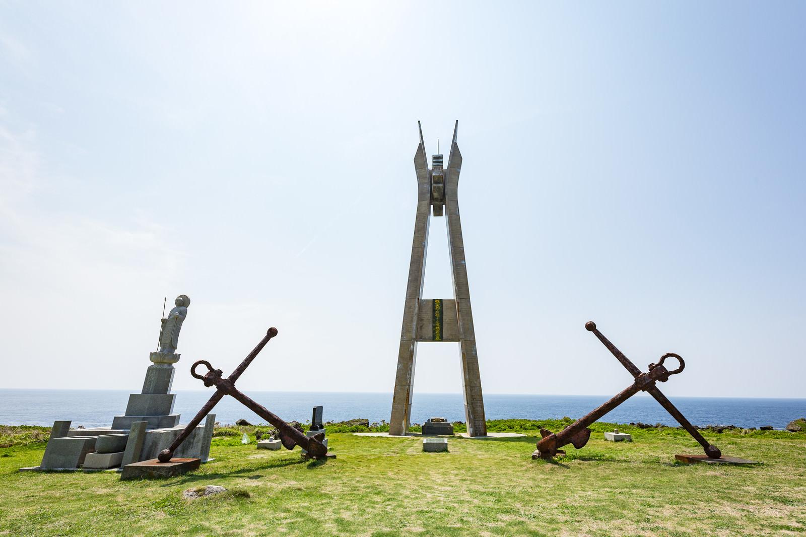 「戦艦大和慰霊塔正面」の写真
