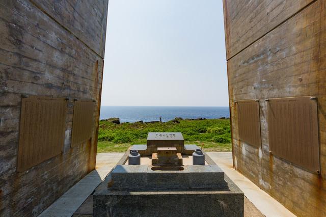 戦艦大和慰霊塔の慰霊碑の写真