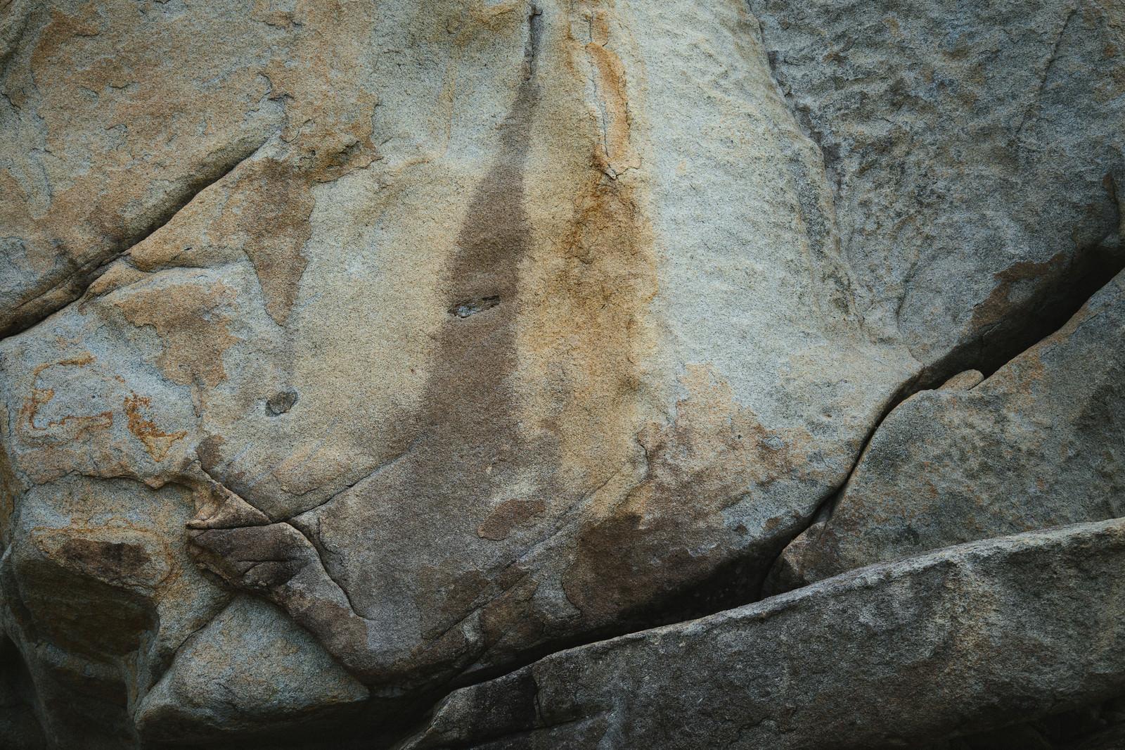 「ムシロ瀬の岩石の面」の写真