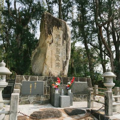 「旧陸軍浅間飛行場滑走路跡の慰霊碑」の写真素材