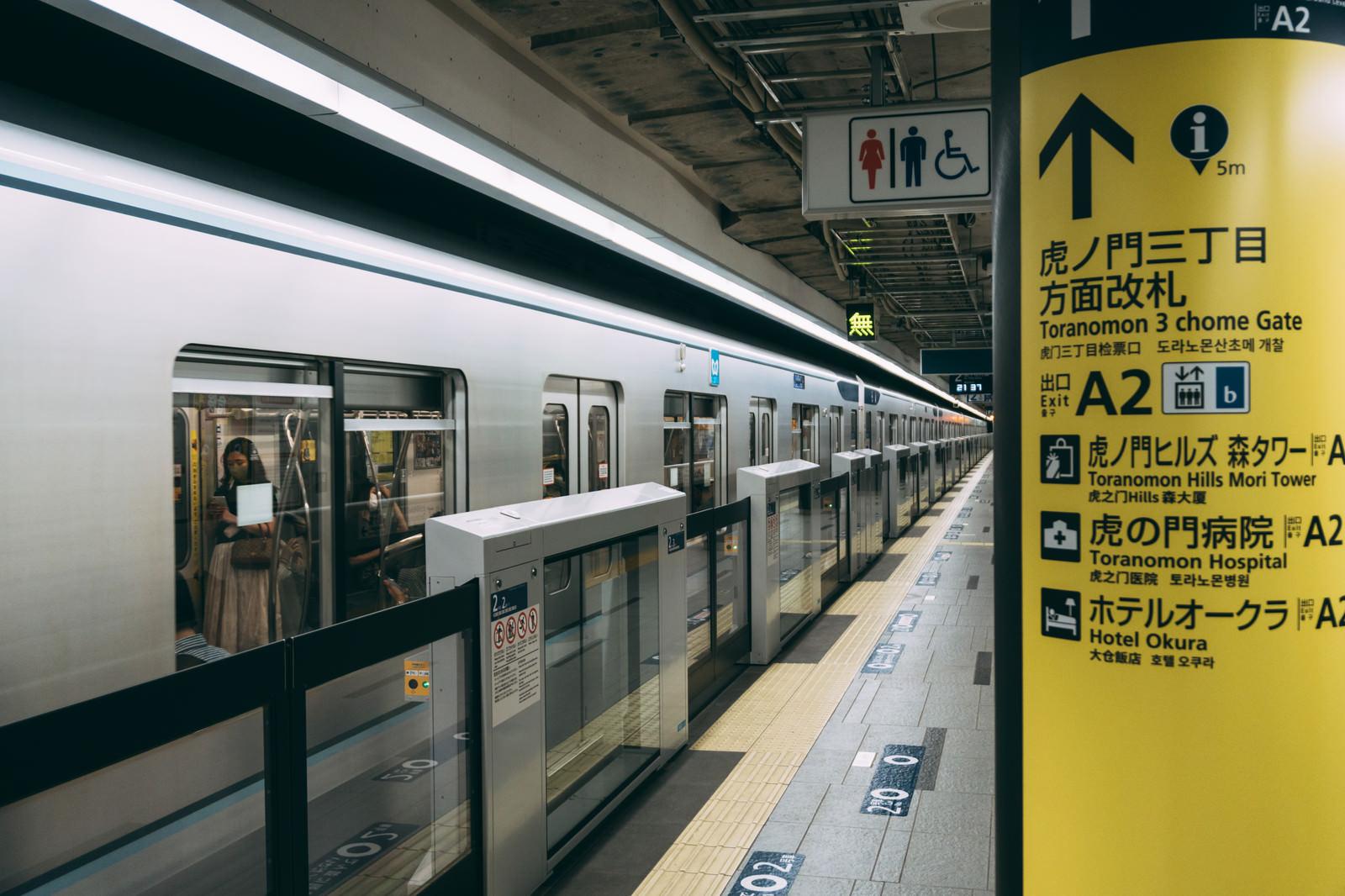 「虎ノ門三丁目方面改札を示す矢印(虎ノ門ヒルズ駅)」の写真