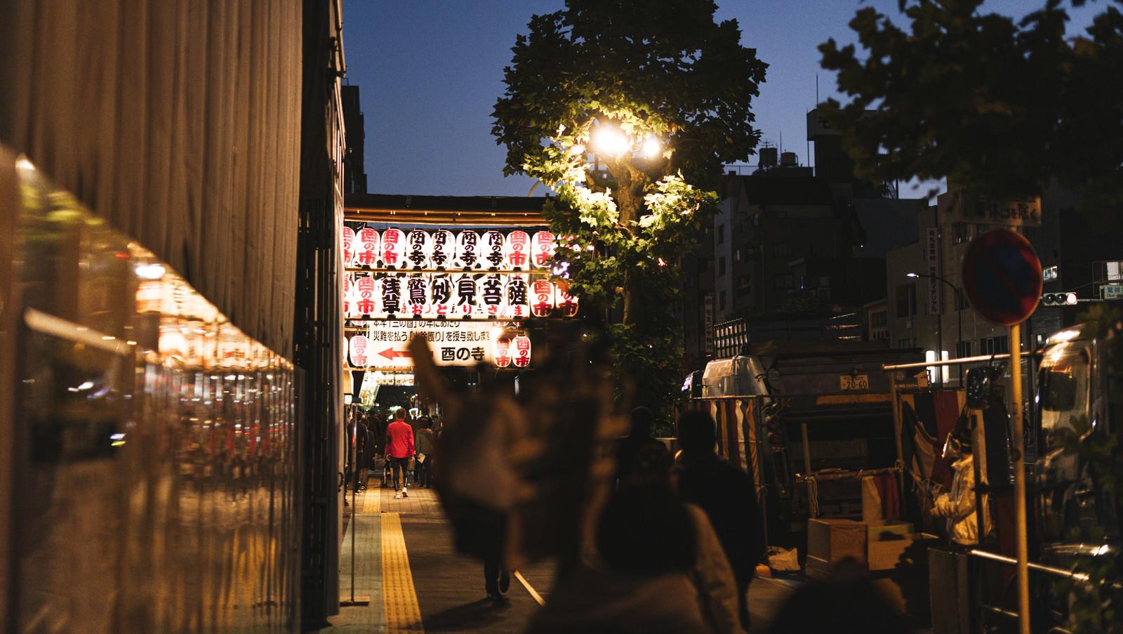 「酉の寺はこちら」の写真
