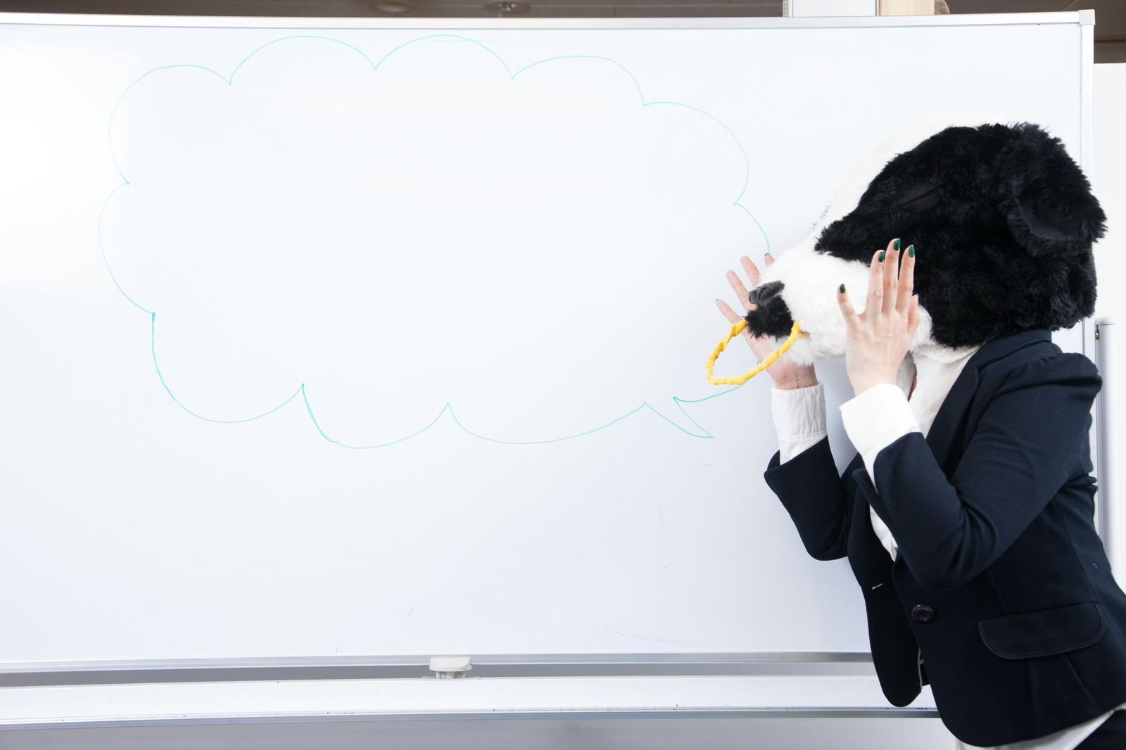 「会議室のホワイトボードに吹き出しを書く牛上司」の写真[モデル:古性のっち]
