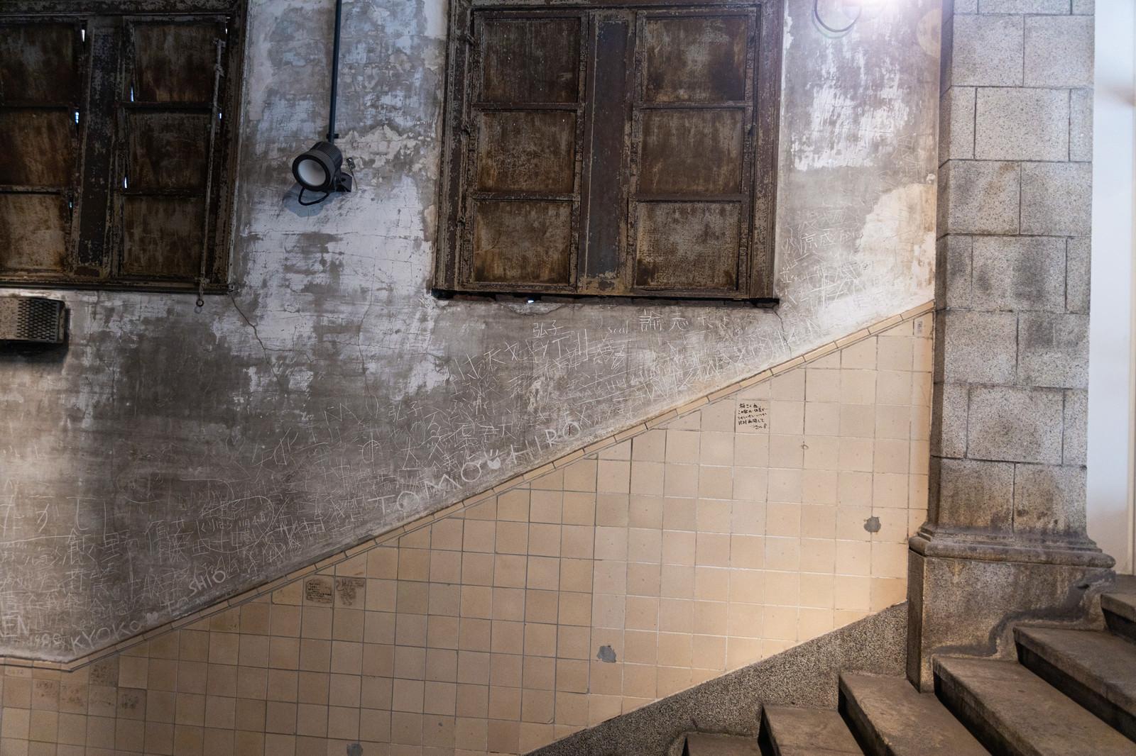 「旧博物館動物園駅の閉まった窓と壁の落書き」の写真