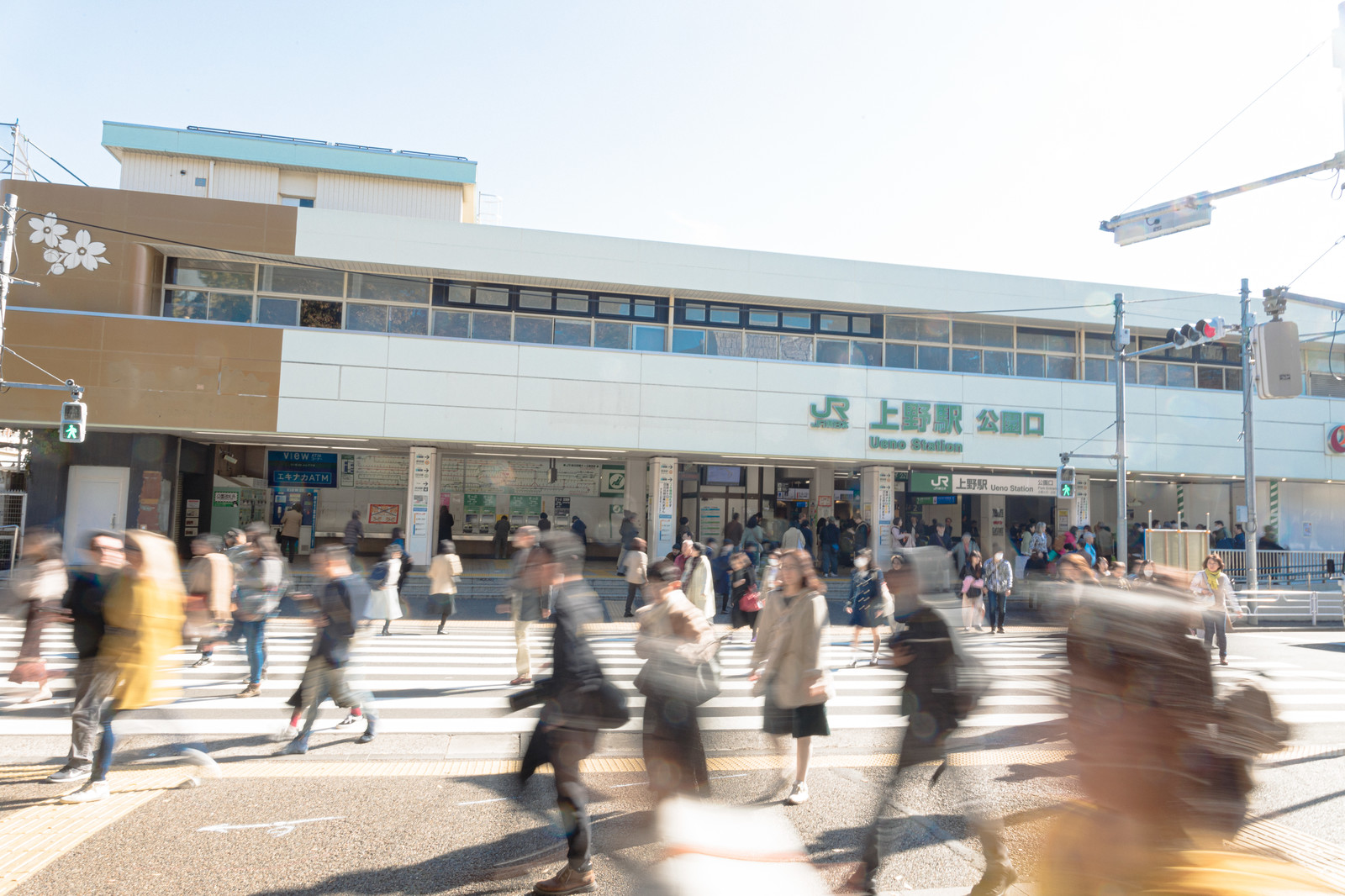 「JR上野駅(公園口)」の写真
