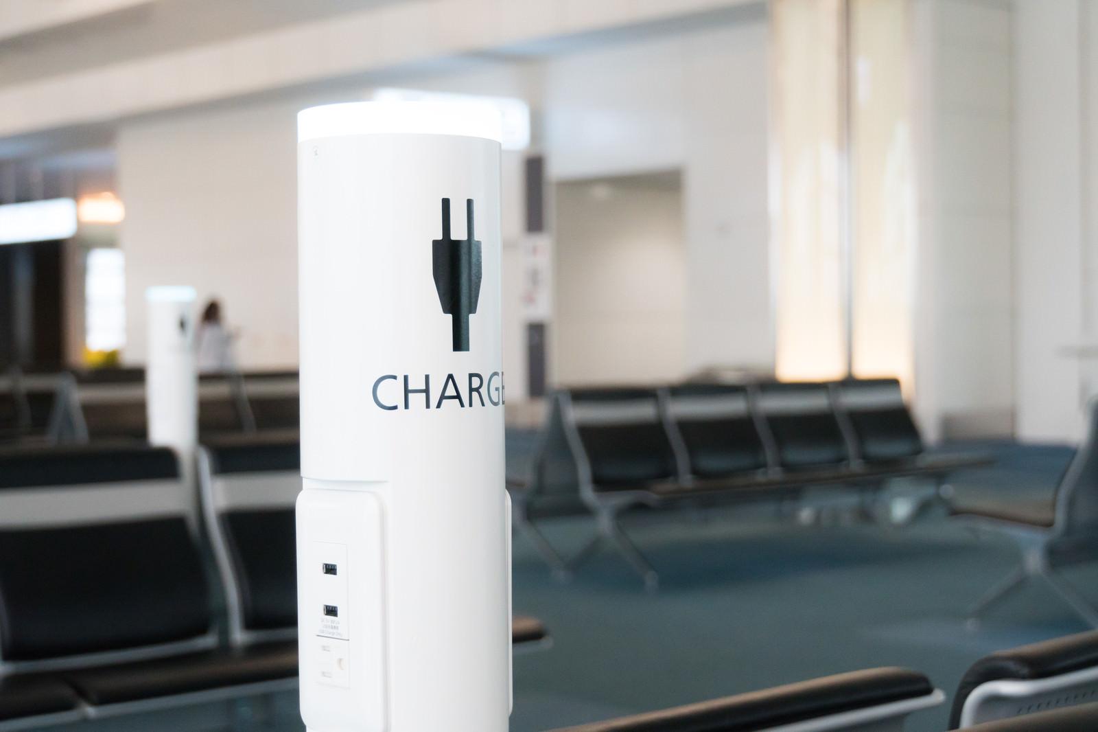 「空港のCHARGEスペース空港のCHARGEスペース」のフリー写真素材を拡大