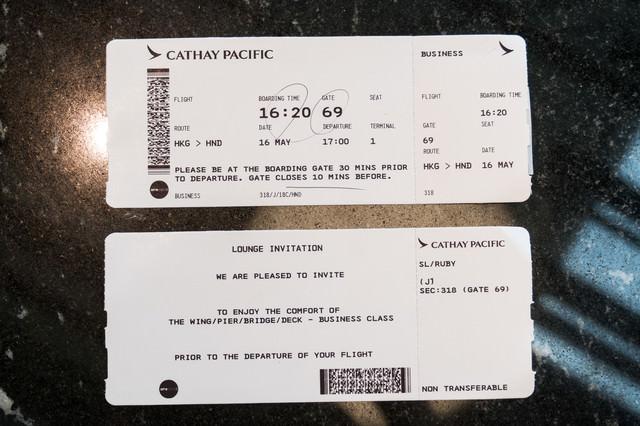 これから搭乗するチケットを投稿