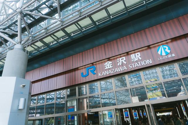 JR金沢駅の写真
