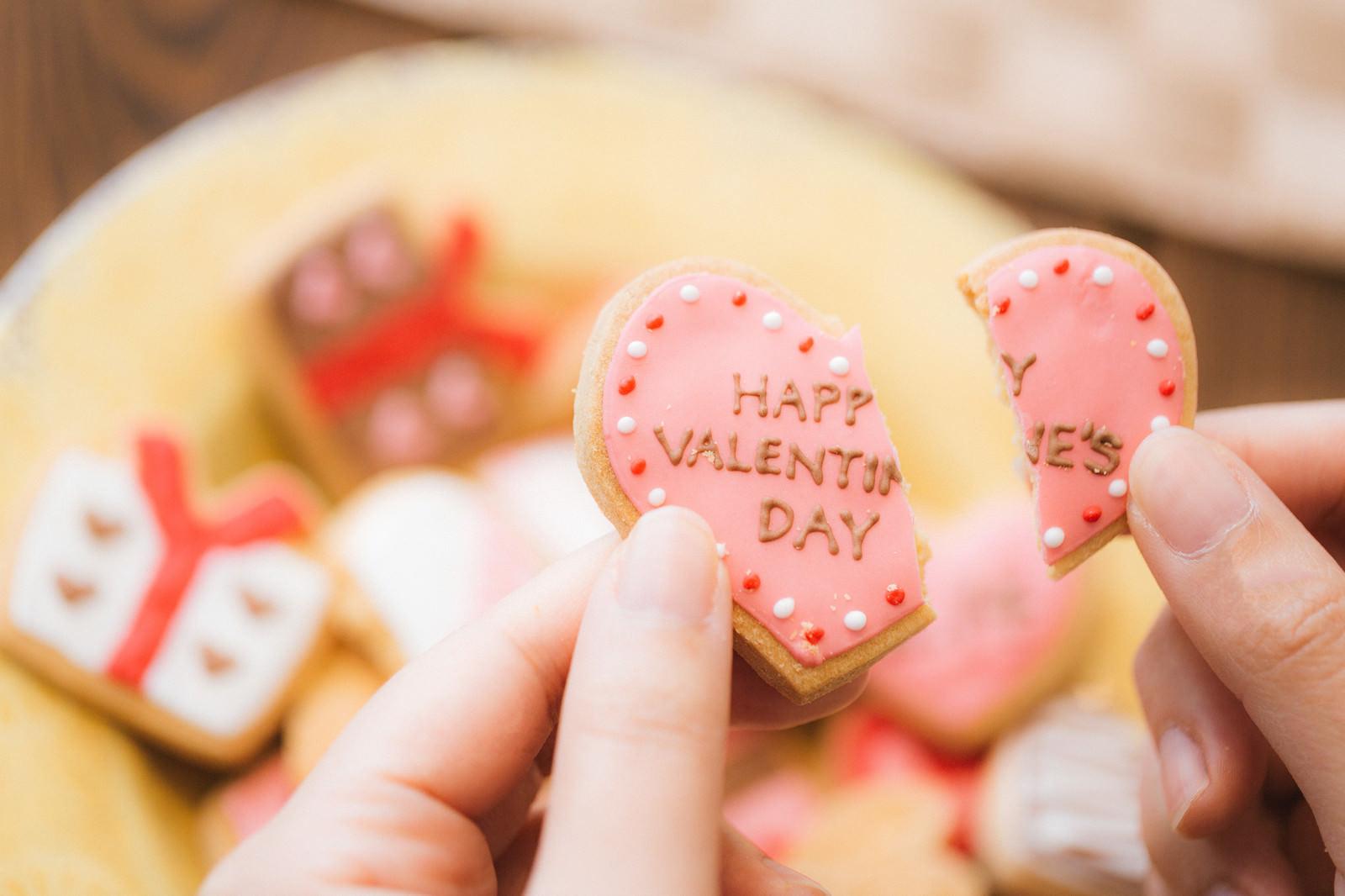 「恋叶わず破局のバレンタイン | 写真の無料素材・フリー素材 - ぱくたそ」の写真