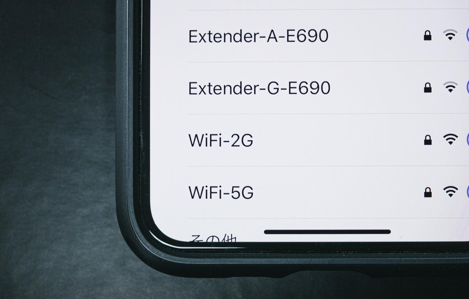 「ネットワーク一覧にWiFi 5Gがある」の写真