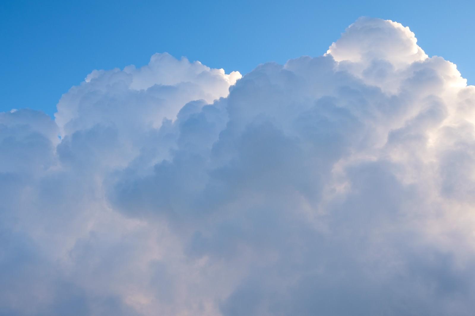 「積雲」の写真