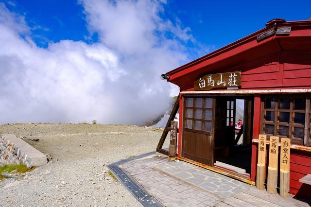 雲の隣に構える白馬山荘の写真