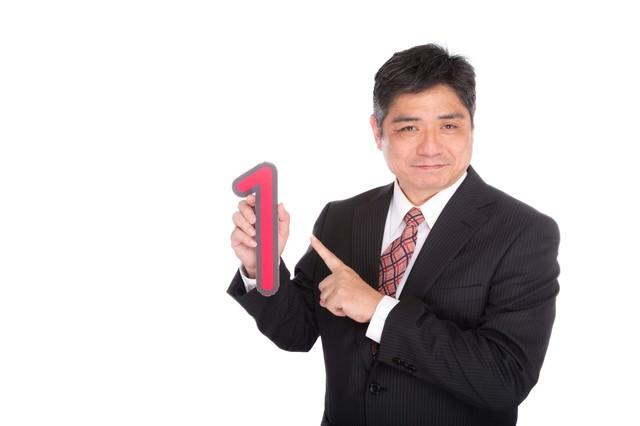 マイナンバーの導入を促す管理職の写真