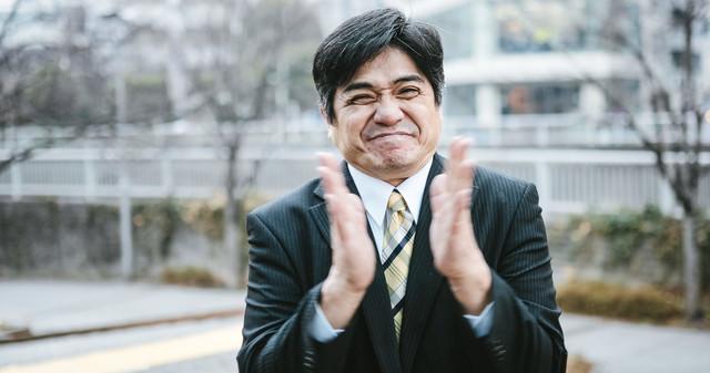 拍手喝采部長の写真