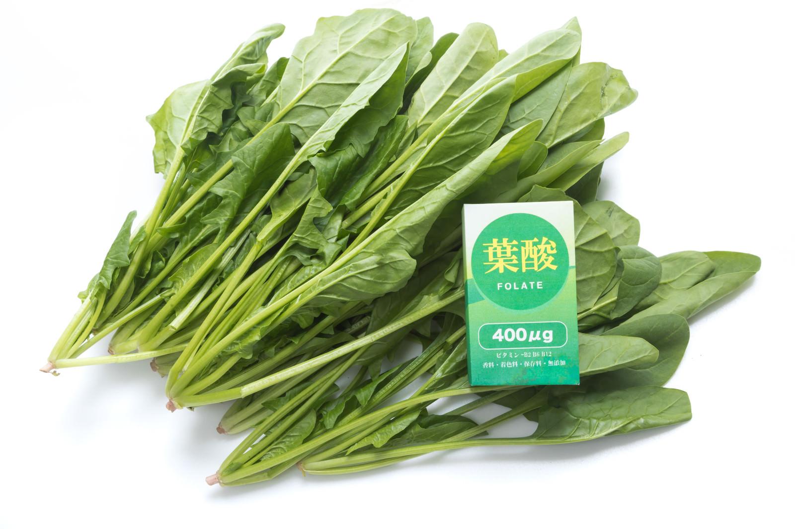 「ほうれん草と葉酸」の写真